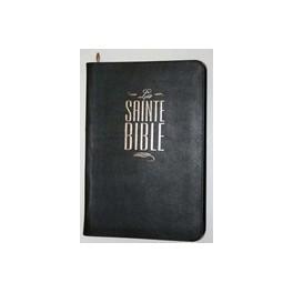 """""""Bible Esaïe 55"""" No 422"""