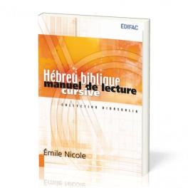 """Hébreu biblique, manuel de lecture cursive"" par Nicole Emils"