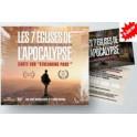 """""""Les 7 églises de l'Apocalypse - Carte VOD streaming pass"""" Mark Wilson / Jean-Marc Thobois / David Hamidovic / Daniel Marguerat"""